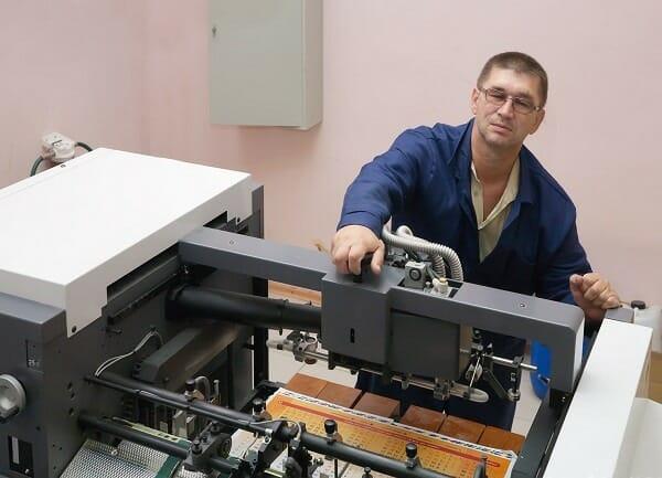 Bewerbungsschreiben Vordruck Druckerhelfer